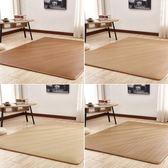 日式夏季客廳臥室地毯瑜伽藤席涼席榻榻米地墊四季兒童爬行墊床墊WY 【好康八九折】