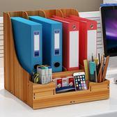 多功能筆筒 辦公室桌面收納盒文件收納架資料架書立盒 WD899『衣好月圓』