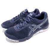【六折特賣】Asics 訓練鞋 Gel-Craze TR 4 四代 藍 深藍 白 舒適緩震 男鞋 運動鞋【PUMP306】S705N-4949