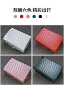 行李箱 鋁框行李箱拉桿箱萬向輪20寸韓版密碼旅行箱24皮箱子男女 超級玩家