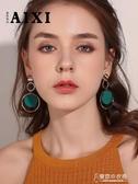 韓國版性感時尚誇張圈圈耳環女925銀針耳釘氣質個性長款耳墜耳飾【東京衣秀】