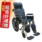 來而康 富士康 機械式輪椅 FZK-170 鐵製躺式 輪椅A款補助 贈 熊熊愛你中單