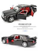 仿真模型合金汽車模型仿真勞斯萊斯模型車模型六開門兒童小汽車玩具車【八五折限時免運直出】