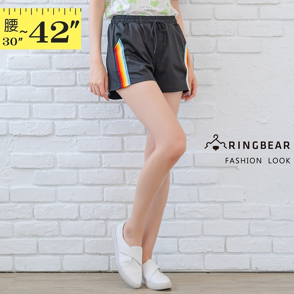 運動褲--青春活力運動女孩彩色線條鬆緊綁帶寬鬆雙口袋短褲(黑L-3L)-R234眼圈熊中大尺碼