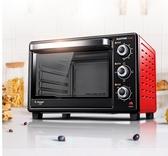 長帝家用烘焙電烤箱大容量長定時30L蛋糕多功能TB32SNLX 夏季上新