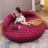 圓形可折疊雙人充氣沙發床單人創意懶人沙發家用加大氣墊床  igo  全館88折