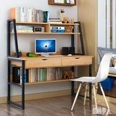 電腦桌臺式桌簡約辦公家用學生寫字臺簡易書架書桌組合臥室小桌子 PA12195『紅袖伊人』