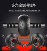 胎皮健腹輪腹肌健身器材家用女減肚子推滾滑輪男士運動馬甲線卷腹【叢林之家】