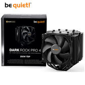 be quiet! DARK ROCK PRO 4 CPU 散熱器 BK022