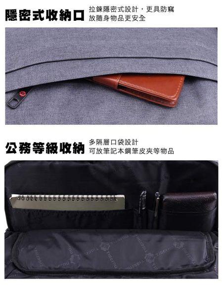 DF BAGSCHOOL - 韓流菁英質感系列手提斜背公事包