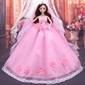 換裝3D真眼芭比娃娃套裝大禮盒大婚紗衣服洋娃娃女孩公主玩具禮物DI