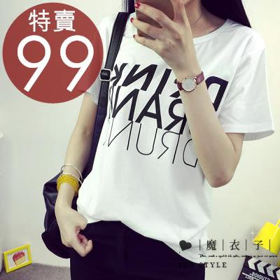 【QD958】魔衣子-英文字母圓領短袖T恤