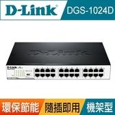 [富廉網]【D-Link】友訊 DGS-1024D 24埠 GE節能 交換器