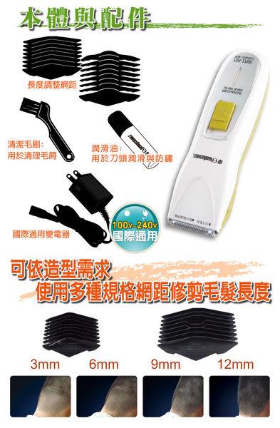 【艾來家電】【刷卡分期零利率+免運費】  ZOH-2788C日象臻品電動理髮器充插2用有線/無線