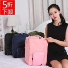 老闆訂錯價!!!五折限時下殺旅行多功能摺疊袋韓國便攜單肩手提女旅行包可套拉桿出國必備