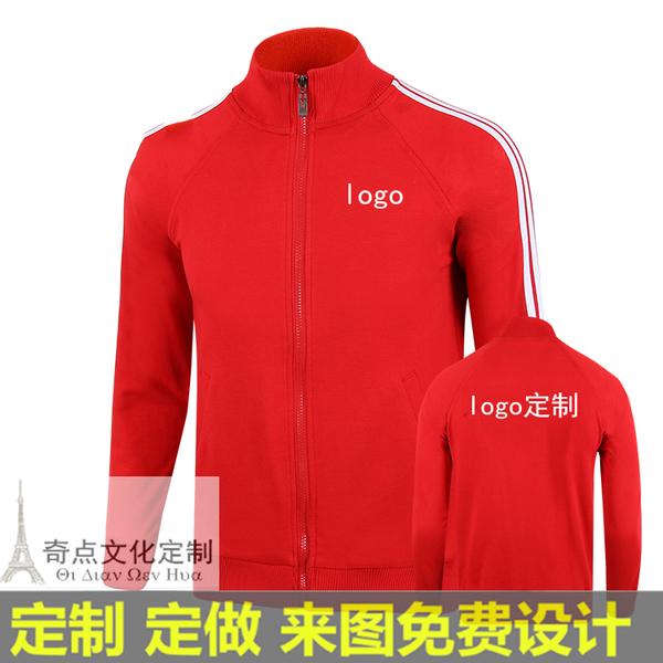 秋冬私人教練衛衣會籍顧問工作服裝健身房運動服長袖外套定制logo