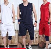 球衣籃球服套裝 男夏季透氣吸汗棉質團購運動服比賽訓練男 AL167【大尺碼女王】