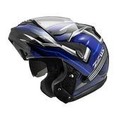 ZEUS瑞獅安全帽,碳纖維安全帽,ZS3500,YY7藍