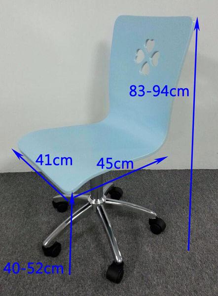 [首雅傢俬] 藍精靈 轉椅 兒童椅 調整椅 升降椅 椅子 學習椅 電腦椅 辦公椅