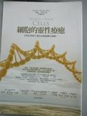 【書寶二手書T1/科學_HAI】細胞的靈性療癒:生物化學博士教你的細胞轉化修鍊!_桑德拉 ? 巴雷特