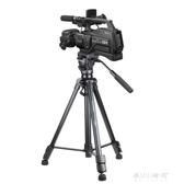 單反攝像機三腳架液壓阻尼專業相機   東川崎町
