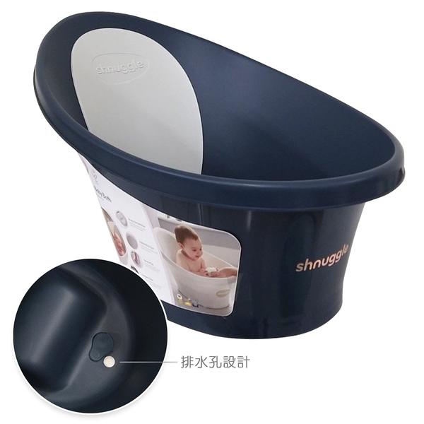 英國Shnuggle 澡盆/浴盆(月亮/洗澡神器)-海軍藍/新增排水孔設計(水塞版)[衛立兒生活館]