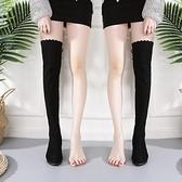 2020新款膝上靴女小個子粗跟顯瘦長筒靴膝上靴瘦瘦靴