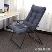 沙發椅家用大學生電腦椅子辦公宿舍懶人椅寢室沙發椅臥室休閒書桌靠背椅 LH3109【3C環球數位館】