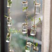 風鈴 玻璃瓶串裝飾掛件吊飾門簾水培植物花器綠植風鈴森繫北歐 雲雨尚品