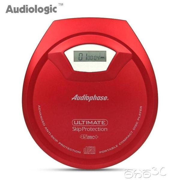 CD機 奧杰/Audiologic 便攜式 CD機 隨身聽 CD播放 超薄 防震 百分百