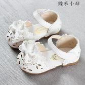 女寶寶公主單鞋女童學步鞋