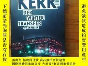 二手書博民逛書店Der罕見Winter Transfer《冬季接送》,德文驚悚小說,Thriller,德語,外文原版Y1970