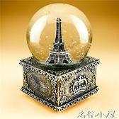 雪花水晶球八音盒天空之城音樂盒
