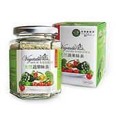 綠源寶~竹鹽蔬果味素120公克/罐