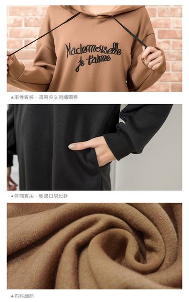 長版上衣--簡約率性抽繩連帽英字刺繡縮口袖開衩下襬上衣(黑.咖XL-3L)-X274眼圈熊中大尺碼