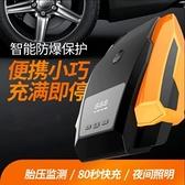 【現貨免運】車載充氣泵雙缸家用12V電動打氣筒便攜式應急輪胎汽車打氣泵數顯