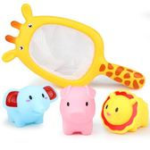 小哈倫寶寶洗澡玩具漂浮撈魚戲水軟膠玩具