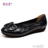 媽媽鞋軟底女秋季奶奶皮鞋單鞋舒適防滑平底老人鞋豆豆鞋女鞋    (pink Q 時尚女裝)