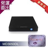人因科技 直播盒子 4K HDR 高清雲端智慧電視盒-豪華版 MD3650DL【免運直出】