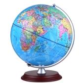 大號發光地球儀32cm高清 學生用兒童教學辦公室帶燈書房擺件裝飾童鴿地球儀中號教