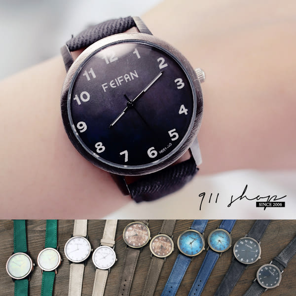 Revery.香港FEIFAN。復古單色暈染色塊斜紋皮革帶手錶/情侶對錶【tc208】*911 SHOP*