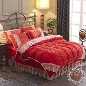 水晶絨四件套冬款加厚保暖被套床裙床罩法蘭絨珊瑚絨刺繡床上用品JY