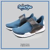 Nike 休閒鞋 Sock Dart GS 海軍藍 襪套 運動 慢跑 女鞋 904276-400【Speedkobe】
