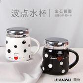 卡通可愛陶瓷杯帶蓋韓版公