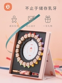 兒童乳芽盒紀念盒創意實木男女孩芽齒收納瓶寶寶換芽胎毛收藏盒子 格蘭小鋪