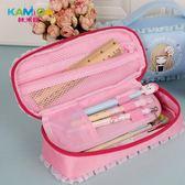 花花姑娘筆袋創意小學生女生文具用品