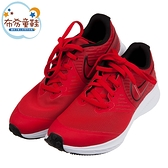 《布布童鞋》NIKE_STAR_RUNNER2紅色網布大童成人慢跑鞋(23~25公分) [ P1F542A ]
