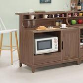 諾艾爾中島型3.3尺吧台桌(19CM/907-1)/H&D 東稻家居