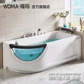 WOMA 浴缸家用成人浴池獨立式小戶型按摩壓克力浴缸1.4 1.5-1.7米 IGO