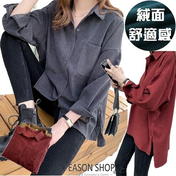 EASON SHOP(GW7886)韓版純色長版前短後長側邊開衩鈕釦設計翻領開衫長袖襯衫女上衣服